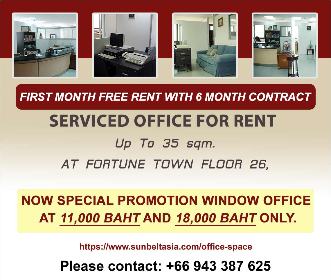 Banner Office For Rent